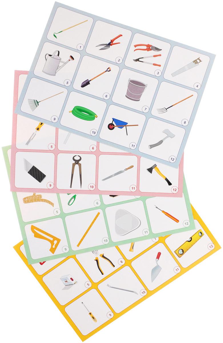 Инструменты (комплект из 4 плакатов с методическим сопровождением)