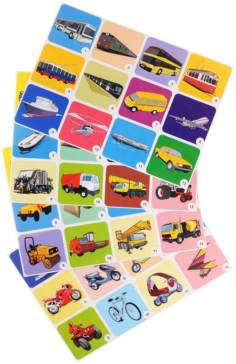 Транспорт (комплект из 4 плакатов с методическим сопровождением)