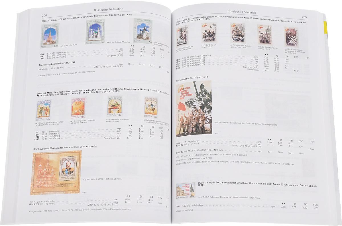 Michel № 340620, 2012: Russland Spezial Katalog