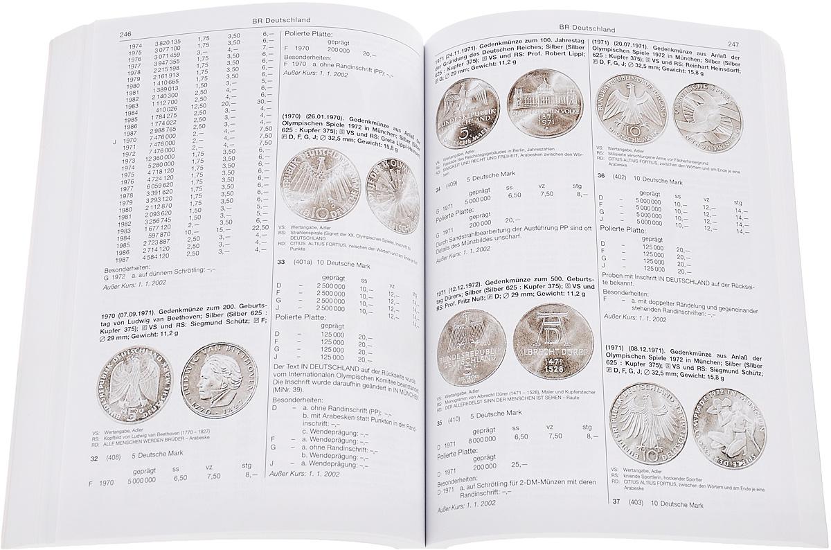Каталог монет Michel. 2012 год. Сборник по монетам Германии № 342504