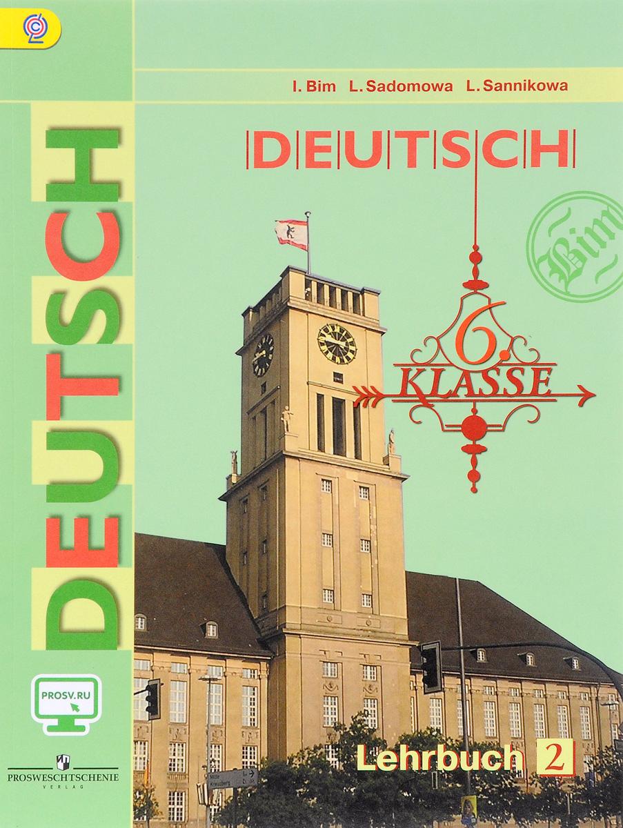 Deutsch: 6 Klasse: Lehrbuch 2 / Немецкий язык. 6 класс. Учебник. В 2 частях. Часть 2