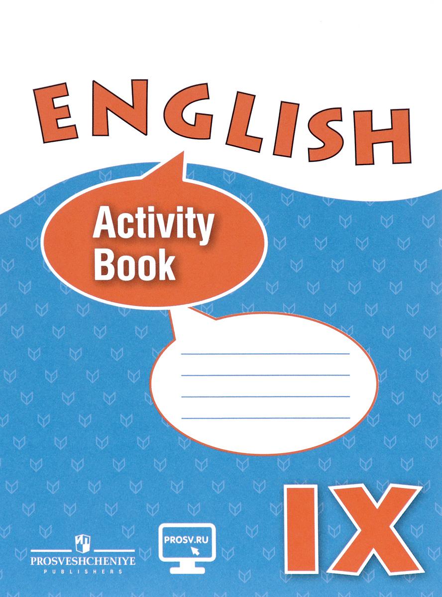 English 9: Activity Book / Английский язык. 9 класс. Рабочая тетрадь