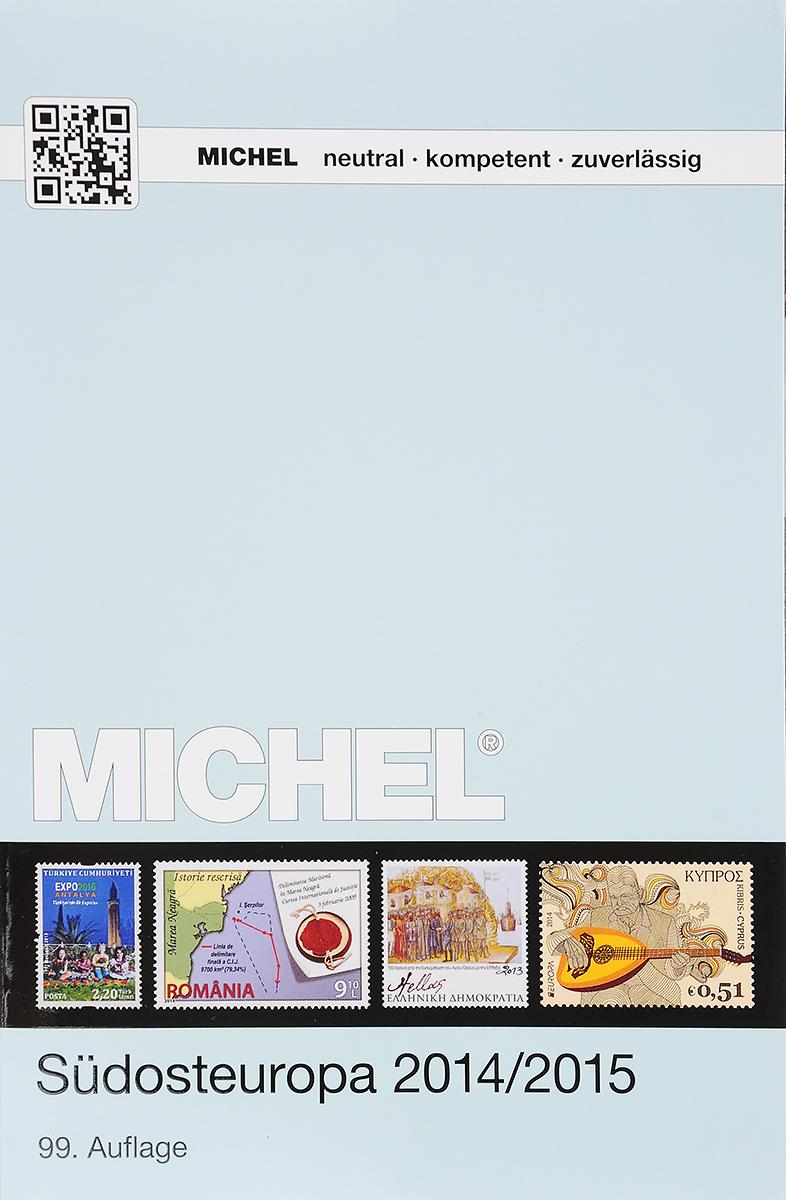 Каталог марок Michel. 2014/2015. Сборник по маркам стран Юго-Восточной Европы № 346080