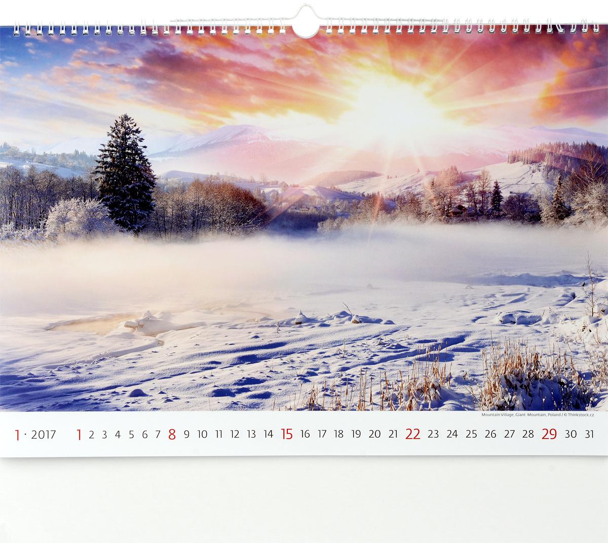 Календарь 2017 (на спирали). Гармония природы / Landscapes