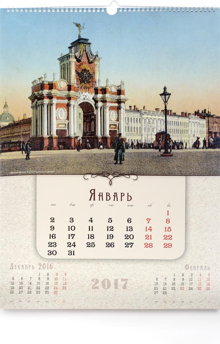 Календарь 2017 (на спирали). Москва на старинных открытках