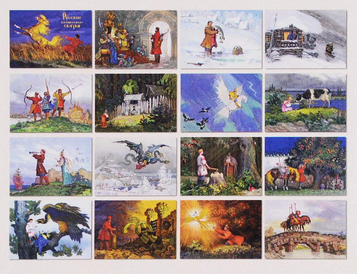 Фото открыток русских