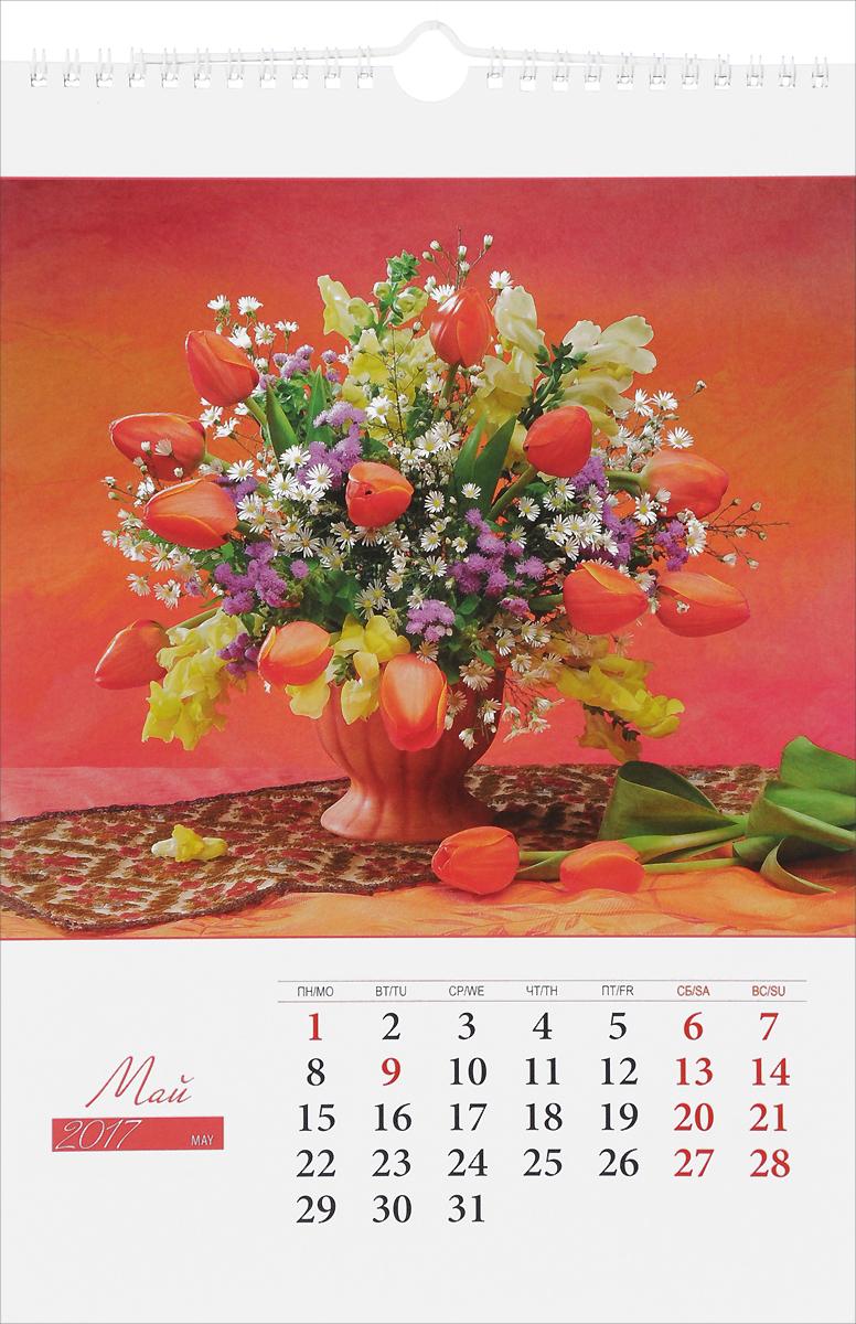 Календарь 2017 год (на спирали). Букеты / Bouquets