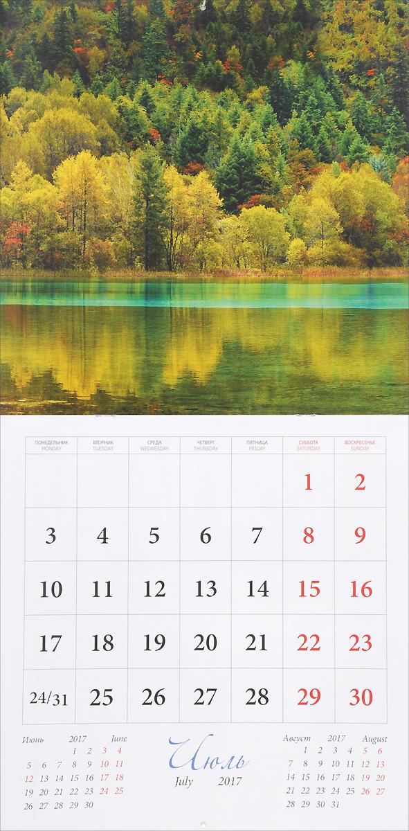 Календарь 2017 (на скрепке). Поэзия воды / Poetry of Water