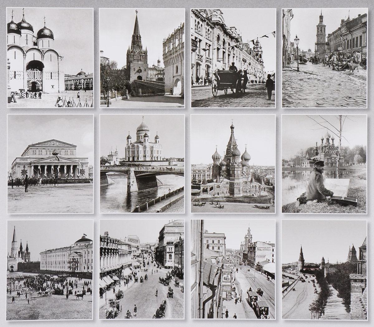 Календарь 2017 (на спирали). Старая Москва / Old Moscow