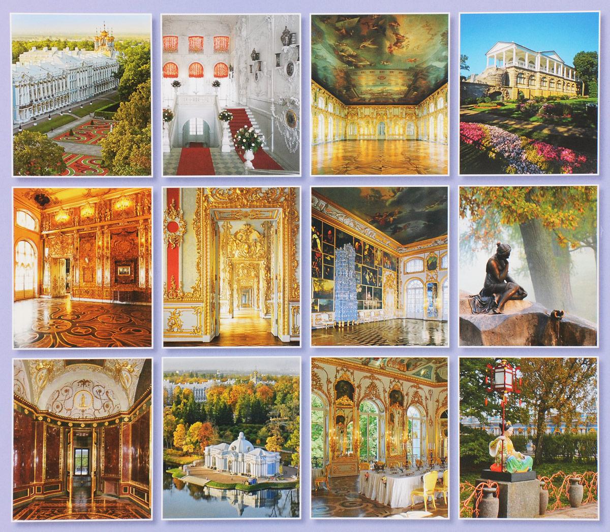 Календарь 2017 (на спирали). Царское село. Дворцы и парки / Tsarskoye Selo: Palaces and Parks