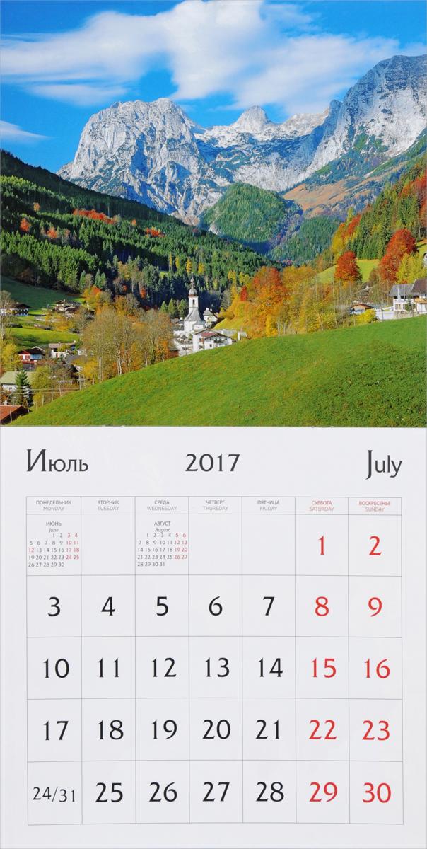 Календарь 2017 (на скрепке). Горные пейзажи / Mountain landscapes