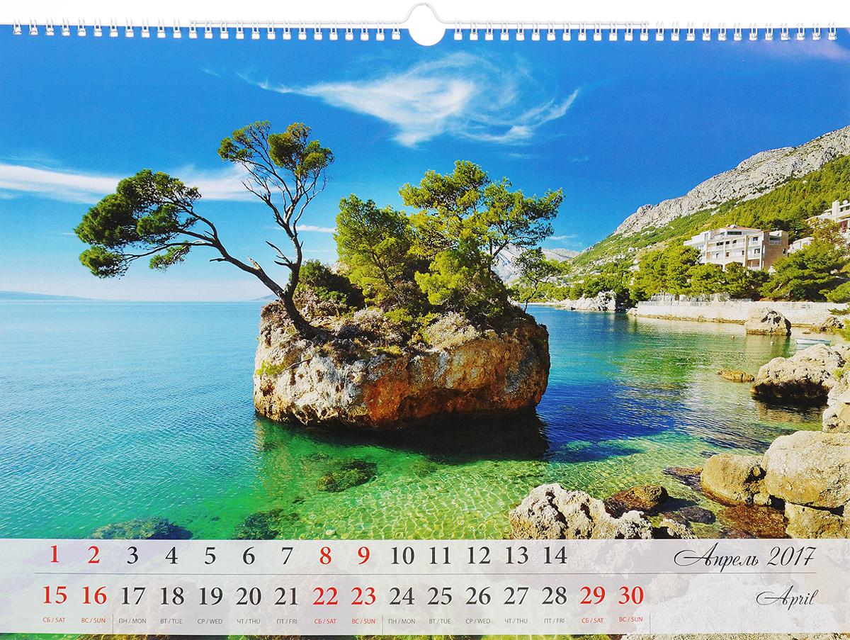 Календарь 2017 (на спирали). Море / Sea