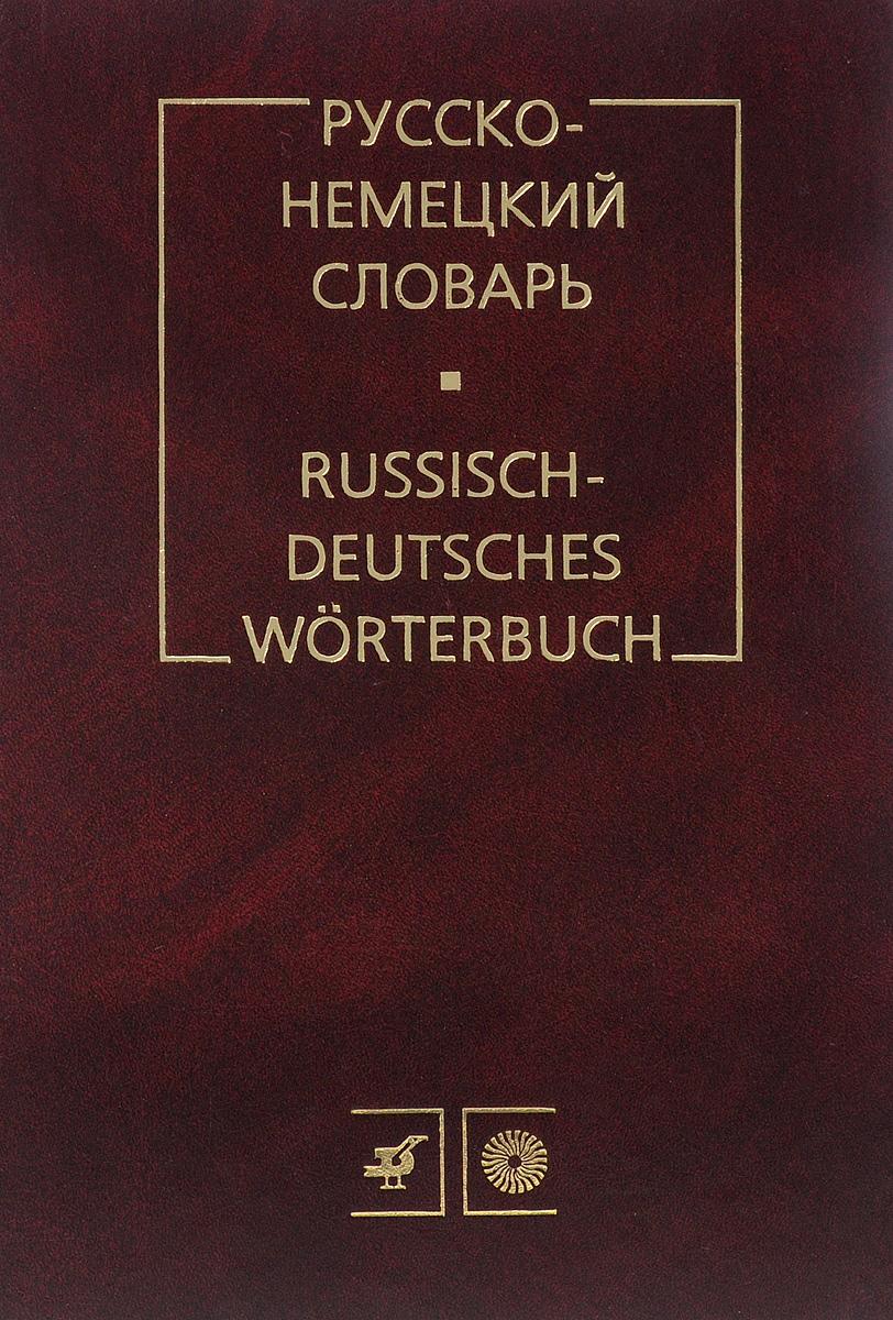 Russisch-deutsches worterbuch / Русско-немецкий словарь