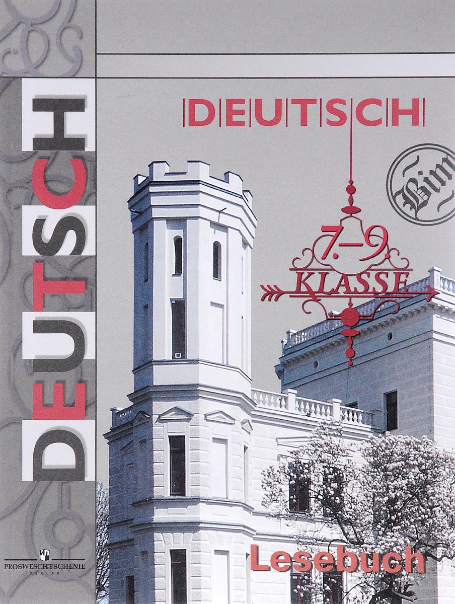 Deutsch: 7-9 Klasse: Lesebuch / Немецкий язык. 7-9 классы. Книга для чтения
