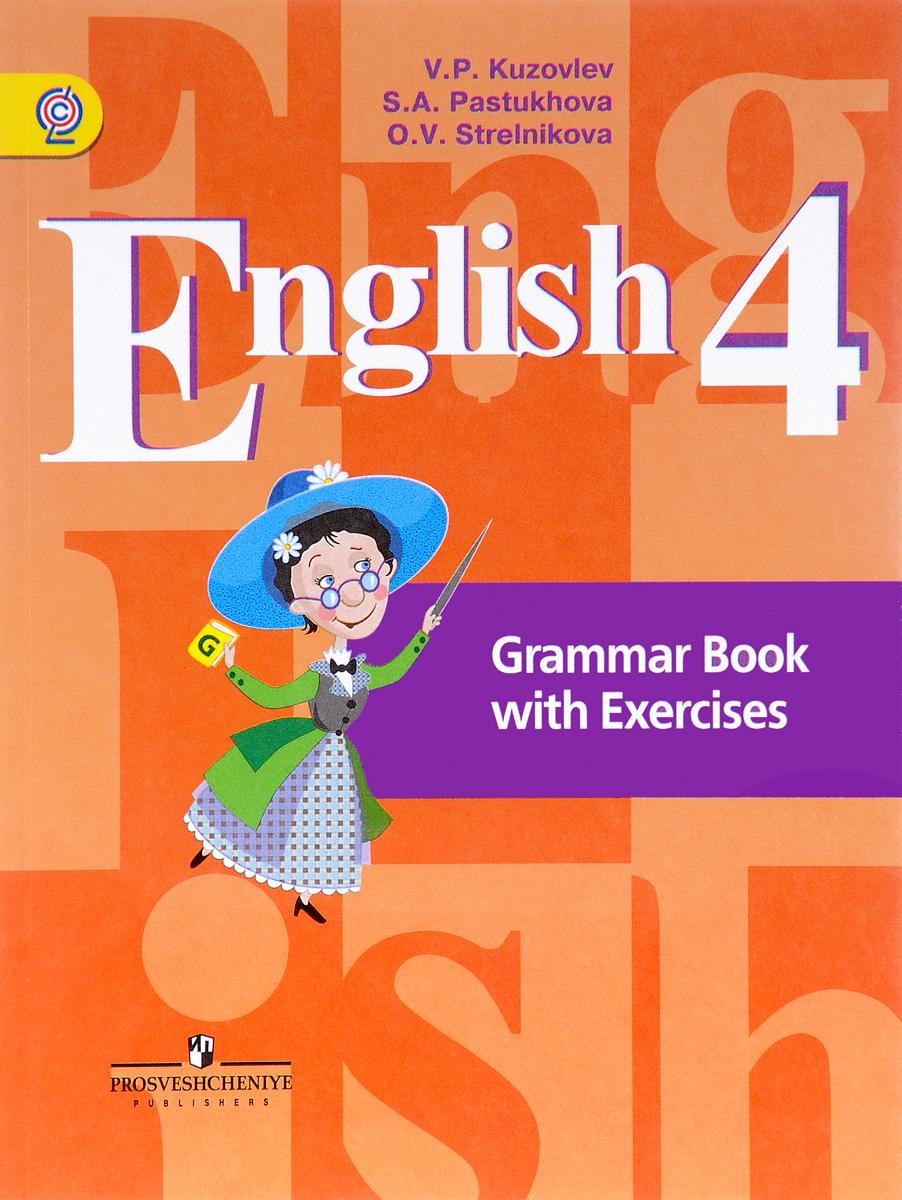 English 4: Grammar Book with Exercises / Английский язык. 4 класс. Грамматический справочник с упражнениями. Учебное пособие