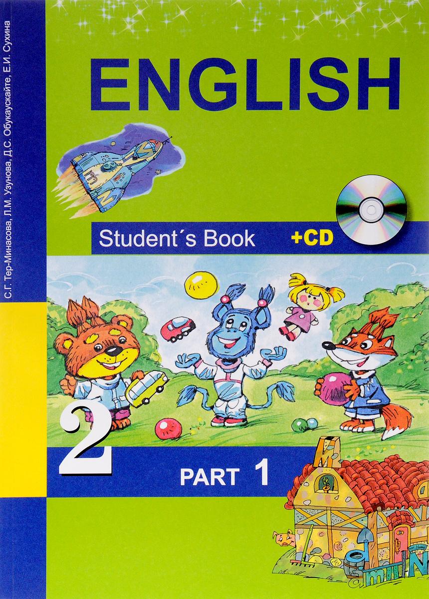 English 2: Student`s Book: Part 1 / Английский язык. 2 класс. Учебник. В 2 частях. Часть 1 (+ CD)