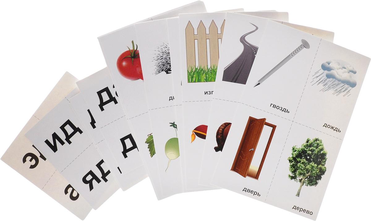 10 игр со звуками Д, Дь для познавательного, речевого и интеллектуального развития детей 4-10 лет (игровой комплект с методическим сопровождением)