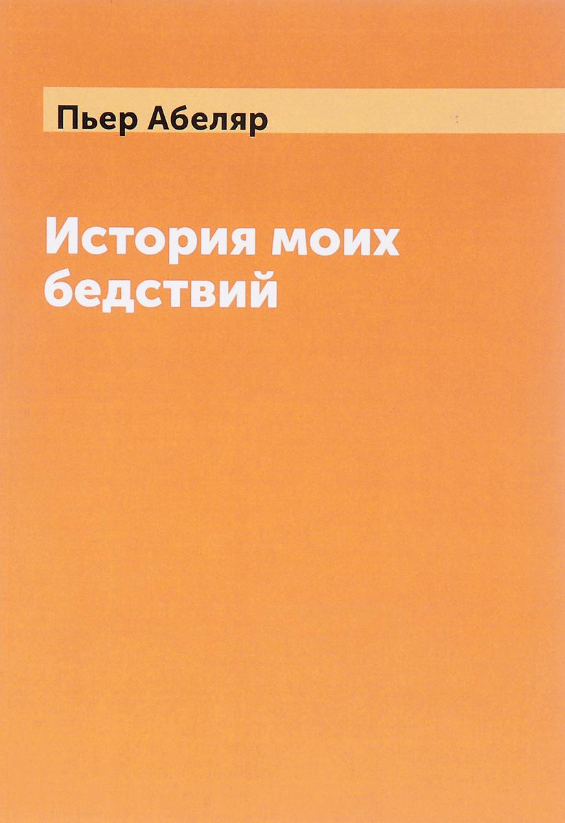 Повесть барышня крестьянка пушкин читать краткое содержание