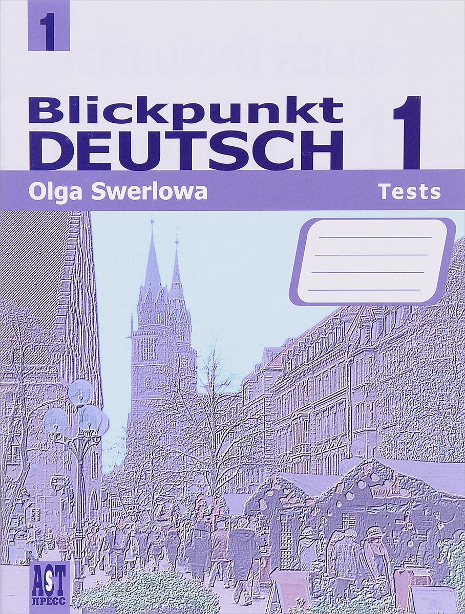 Blickpunkt Deutsch 1: Tests / Немецкий язык. В центре внимания немецкий 1. 7 класс. Сборник проверочных заданий