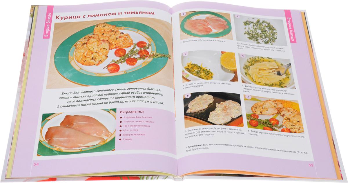 Лучшие рецепты рунета (комплект из 3 книг)