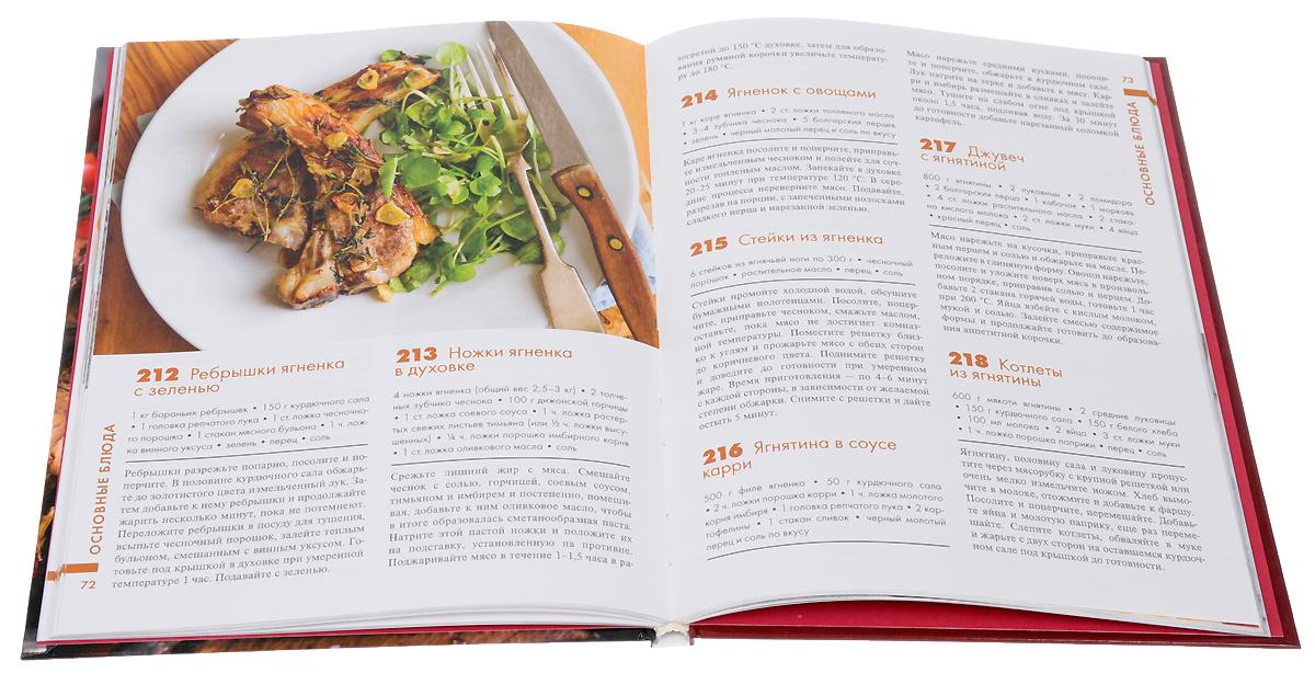 Мясоеду в подарок + Блюда за 10, 15, 20 минут (комплект из 2 книг).