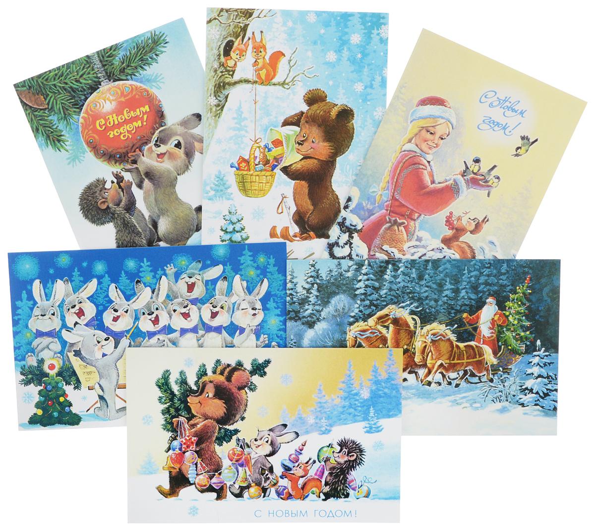 С Новым Годом! (набор из 6 двойных открыток)