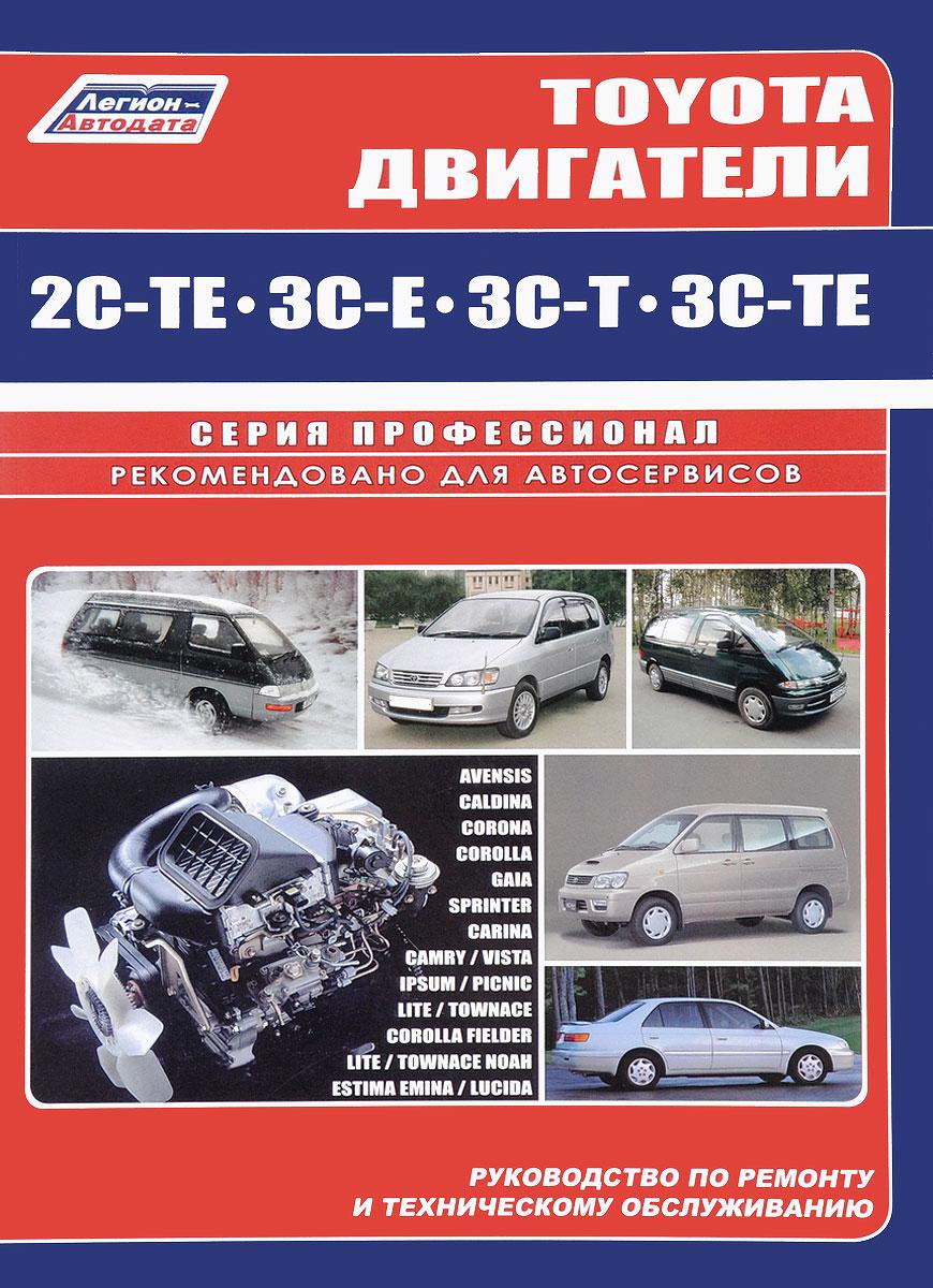 мультимедийное руководство по ремонту и эксплуатации автомобиля skoda fabia выпуска 1999-2007 годов