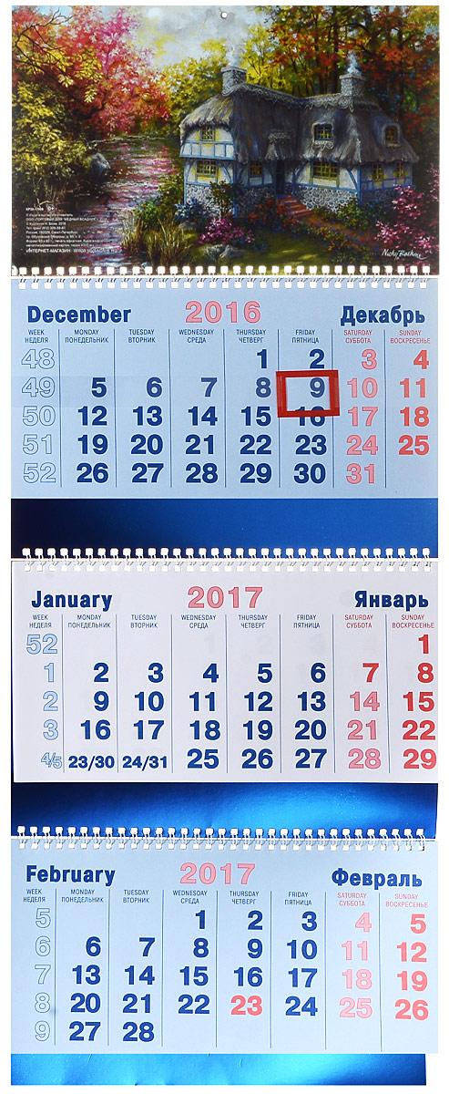 Календарь 2017 год (на спирали). Сказочный пейзаж. Домик