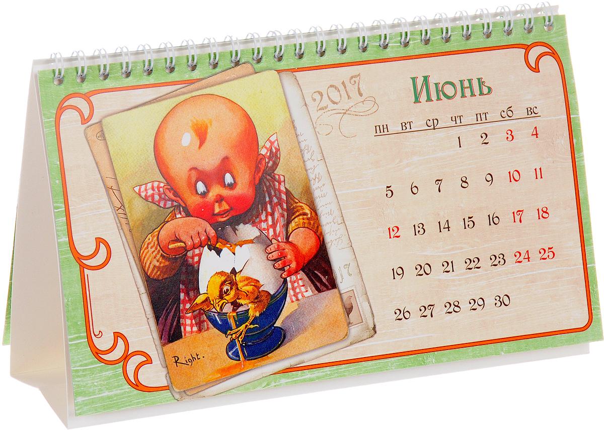 Календарь настольный 2017 (на спирали). Ро-ко-ко