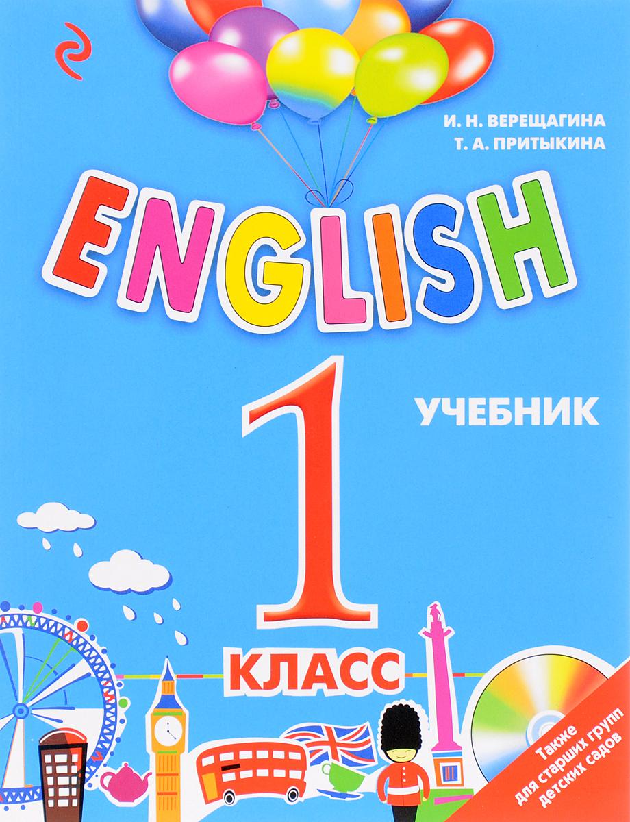 Englische Sprache  Wikipedia