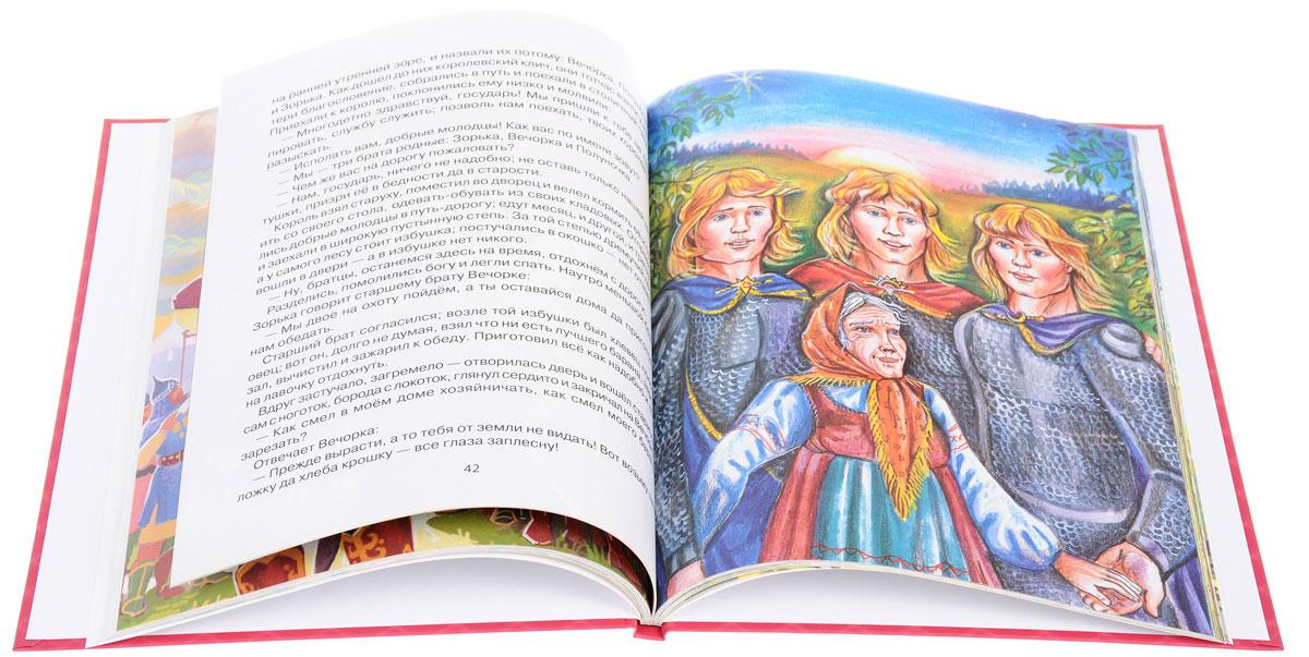 Сказки о богатырях