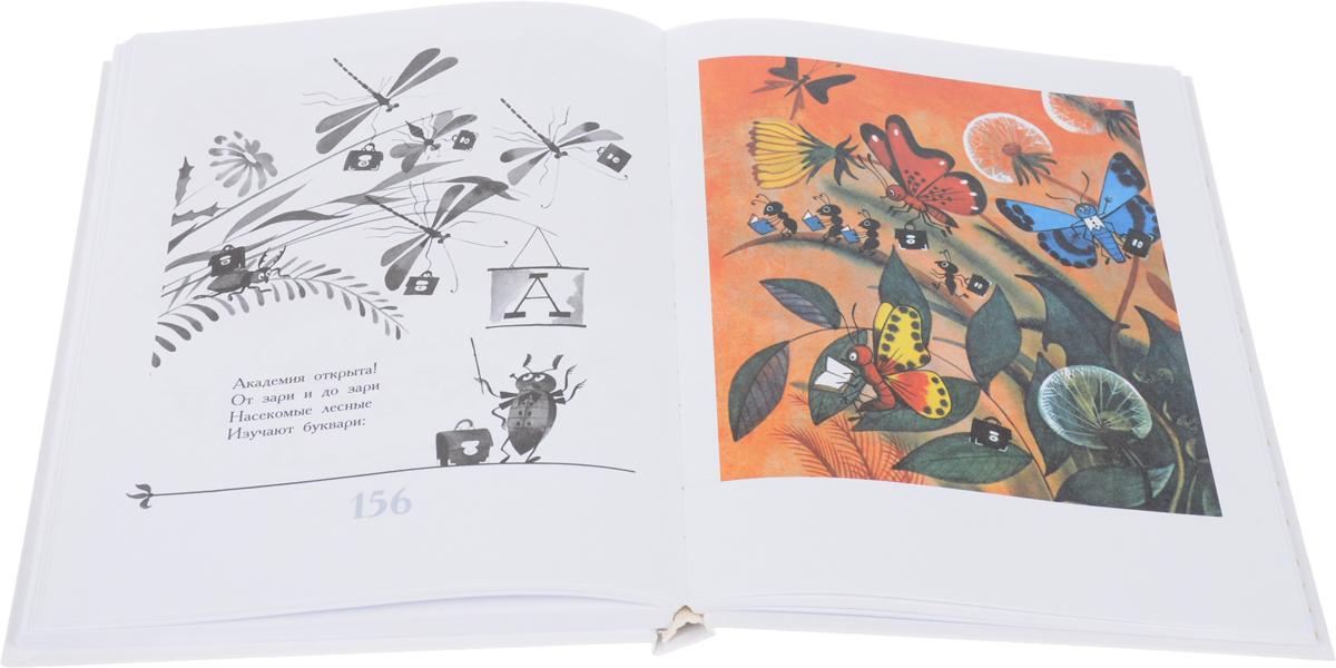 Сказки для чтения малышам от 3 до 4 лет