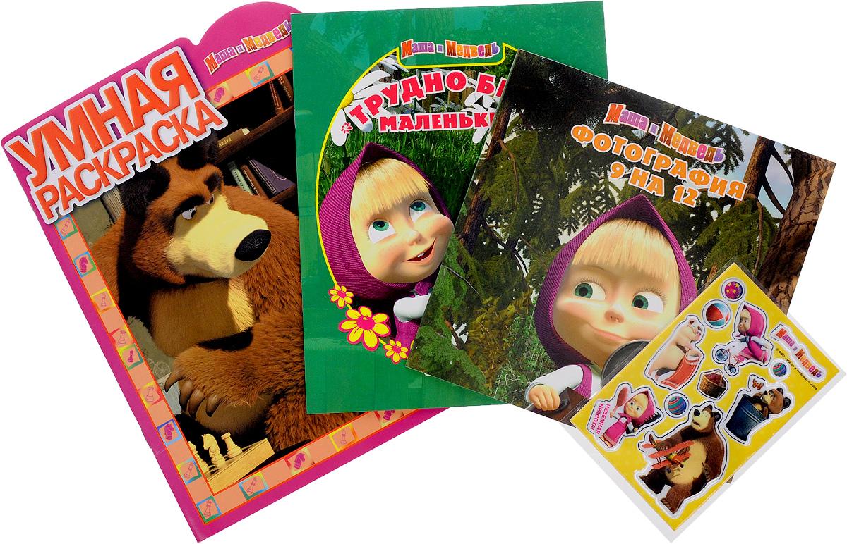 Маша и Медведь (комплект из 2 книг + подарок)