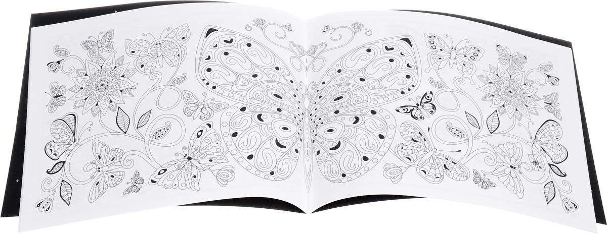 Книга волшебных животных. Раскрась меня