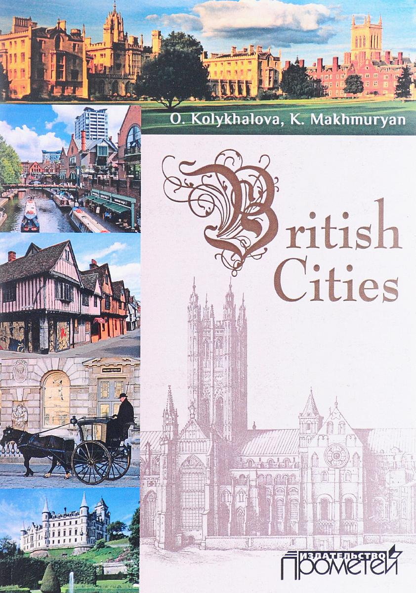 British cities: Учебное пособие для обучающихся в бакалавриате по направлению подготовки