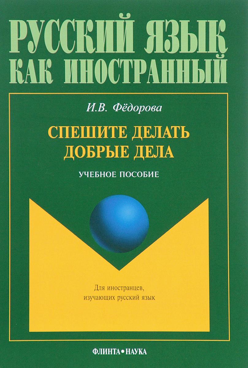 Купить киладзе а логистика в таможенном деле учебное пособие в интернет-магазине - Alfapostavka.ru
