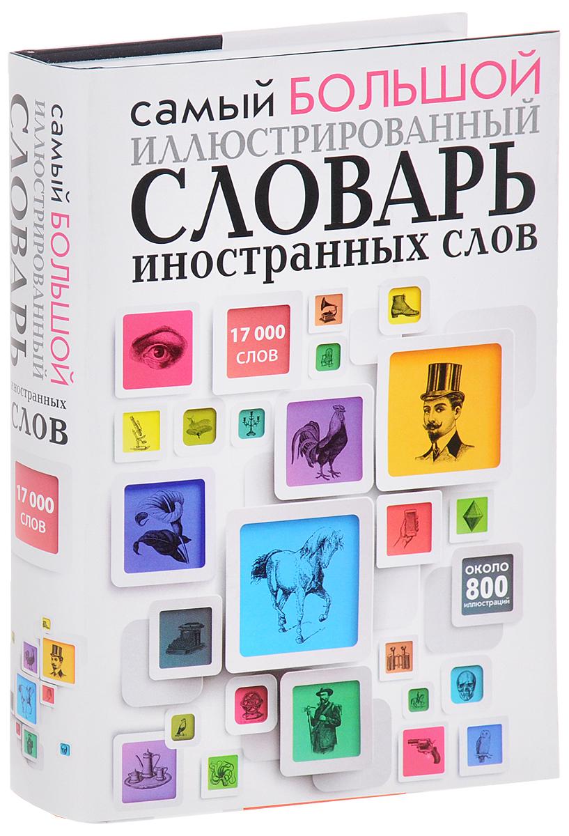 Издательство Азбука  azbookaru