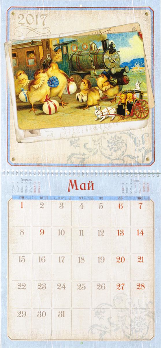Календарь 2017 (на спирали). РО-КО-КО
