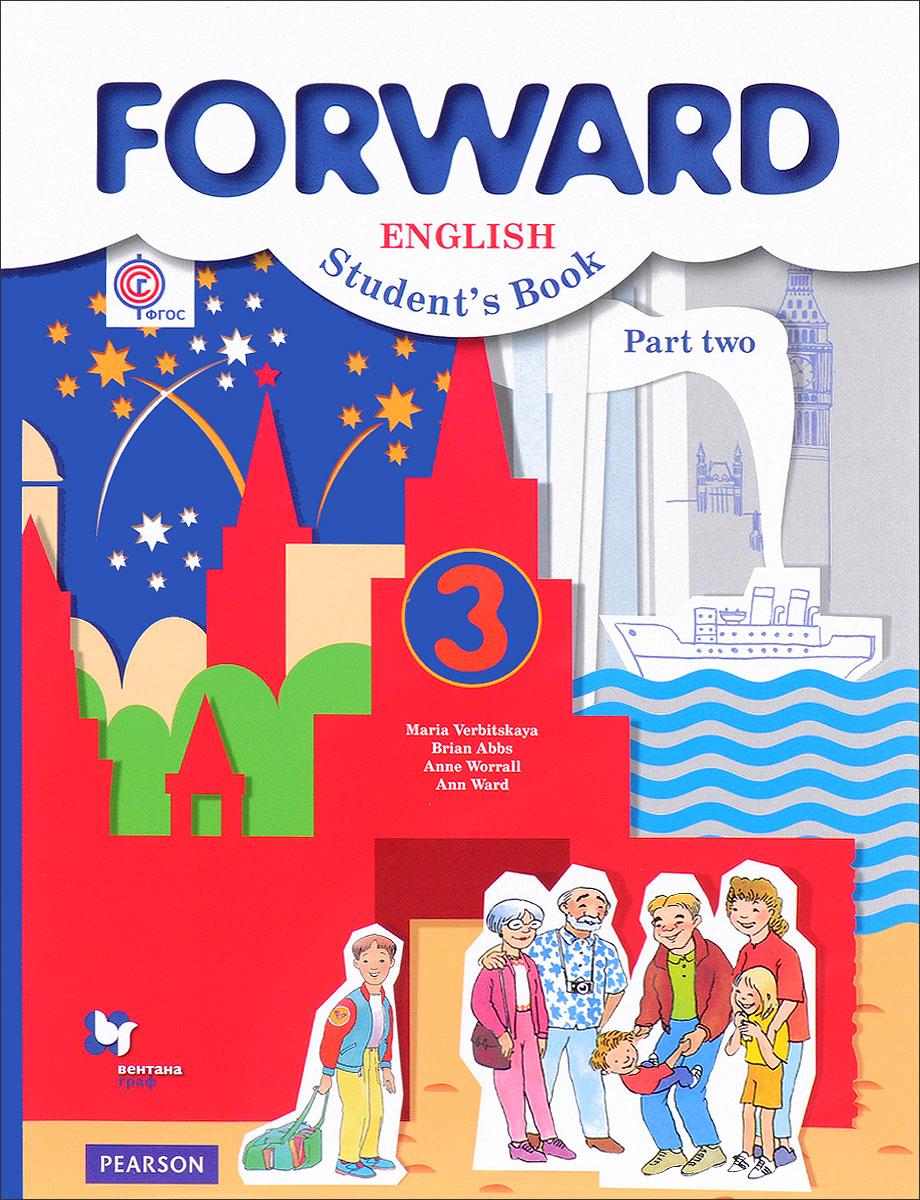 Forward English 3: Student's Book: Part 2 / Английский язык. 3 класс. Учебник. В 2 частях. Часть 2