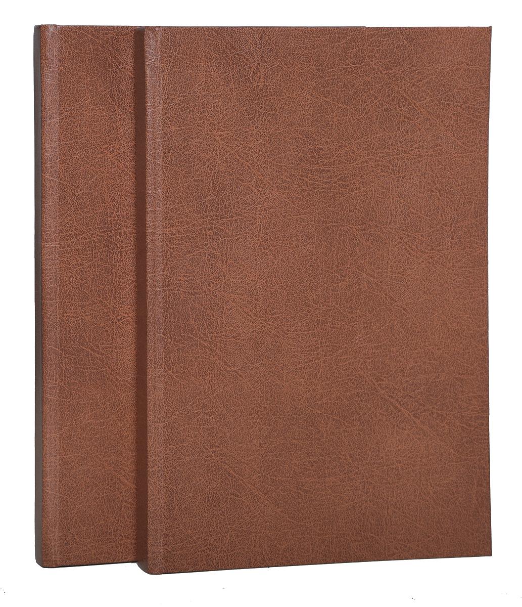 Журнал Научное обозрение. №№ 4, 5 за 1903 год (комплект из 2 книг)