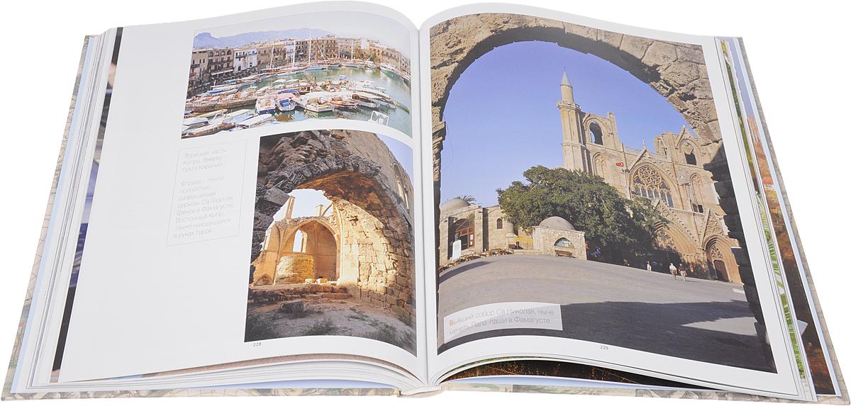 Дневник путешествий Николая Юдина. Картинки разных лет и разных уголков Земли
