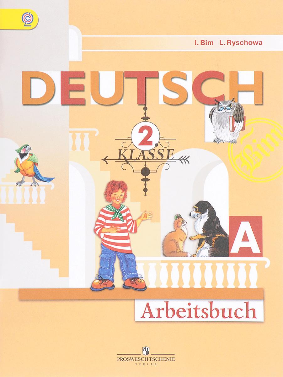 Deutsch: 2 Klasse: Arbeitsbuch A / Немецкий язык. 2 класс. Рабочая тетрадь. Часть А