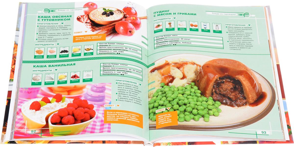 Всё о праздничной кулинарии (комплект из 3 книг)