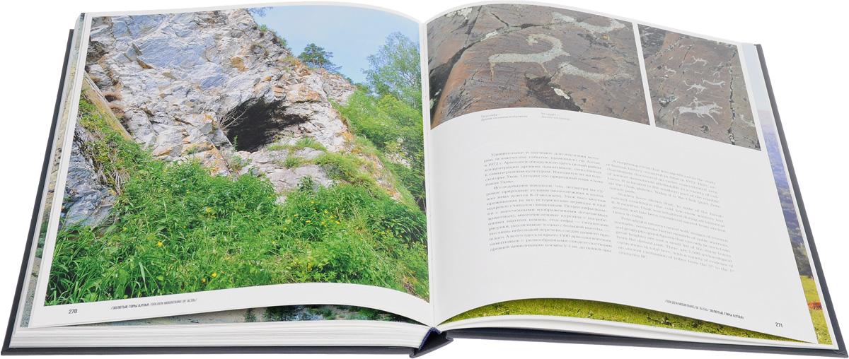 World Heritage of Russia / Всемирное наследие России. Книга 2. Природа
