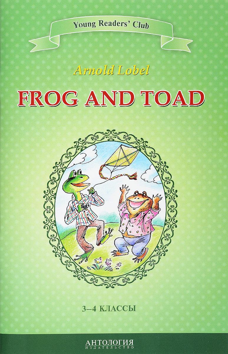 Арнольд Лобел Frog and Toad / Квак и Жаб. 3-4 классы lobel historic towns vol 1