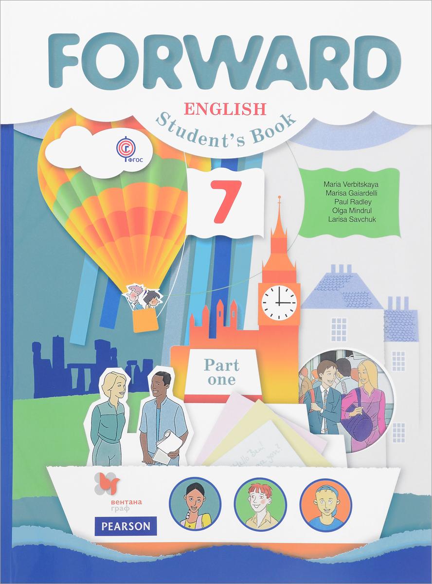 Forward English 7: Student's Book: Part 1 / Английский язык. 7 класс. Учебник. В 2 частях. Часть 1 (+ CD)