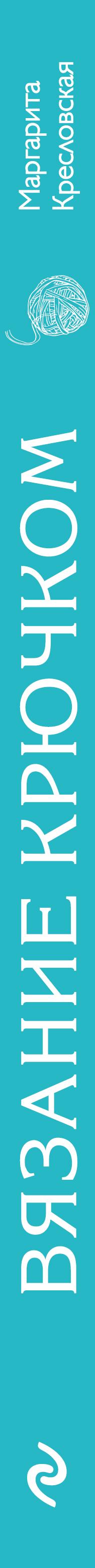 Вязание крючком. Самое полное и понятное пошаговое руководство для начинающих. Новейшая энциклопедия