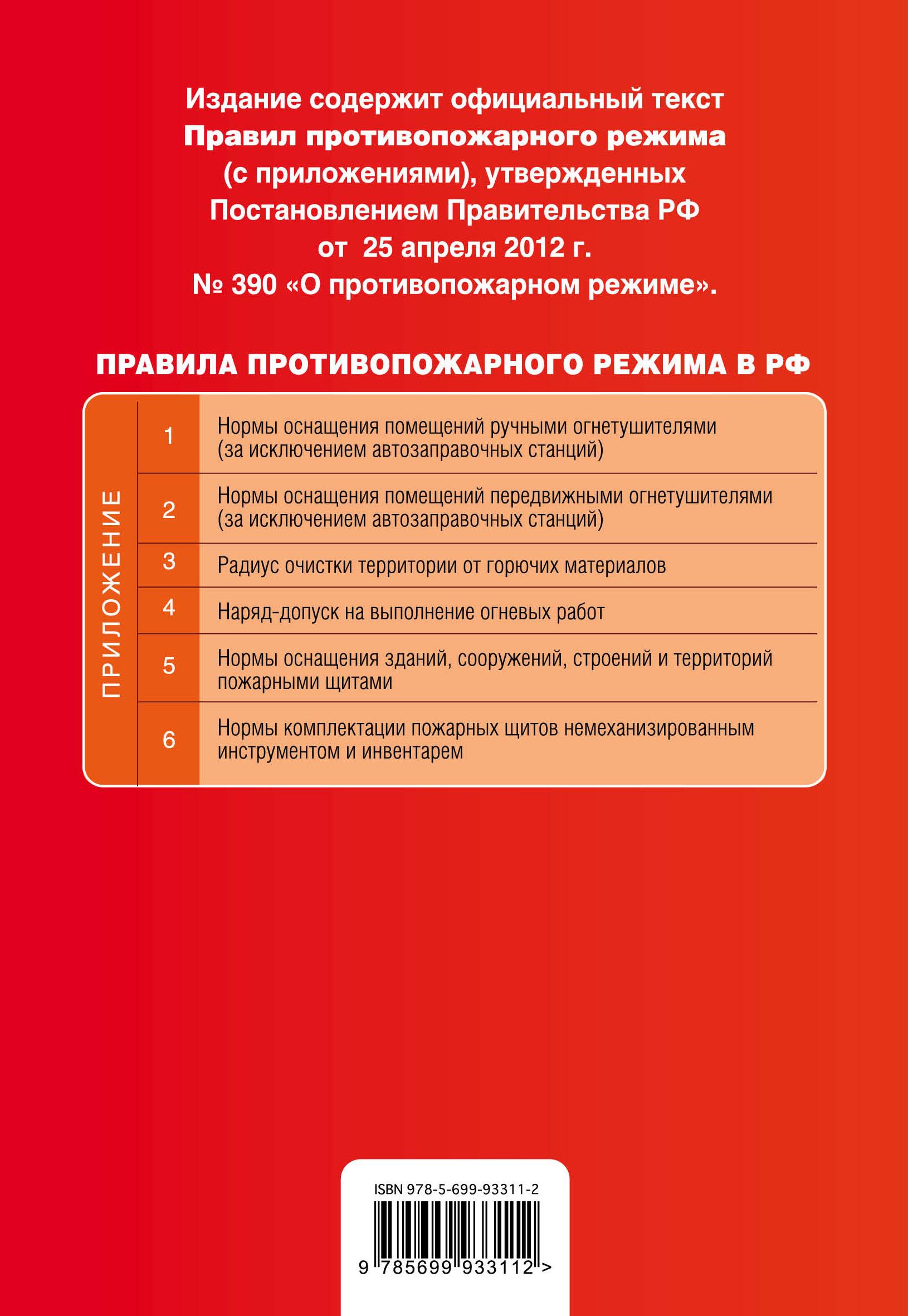 инструкции по охране труда при производстве ацетилена