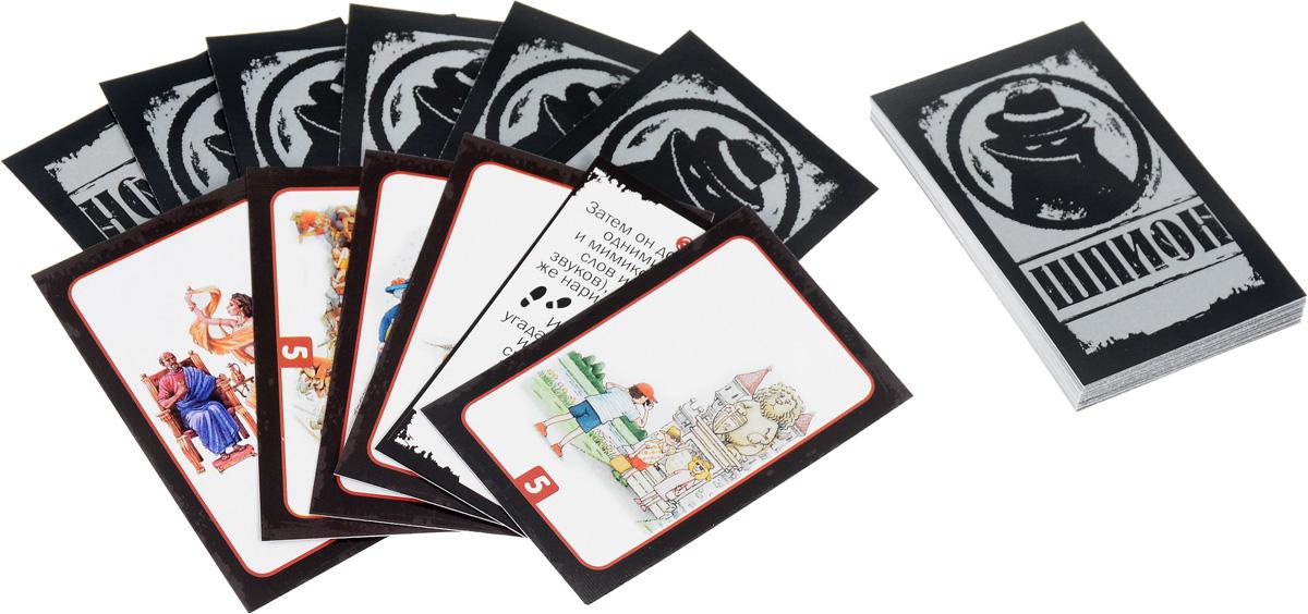 Шпион (набор из 39 карточек)