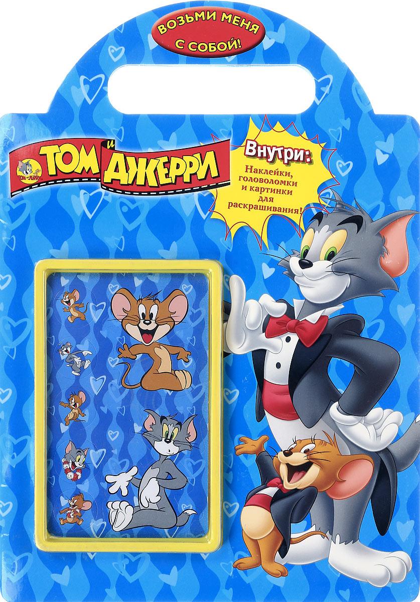 Том и Джерри. Развивающая книжка с наклейками